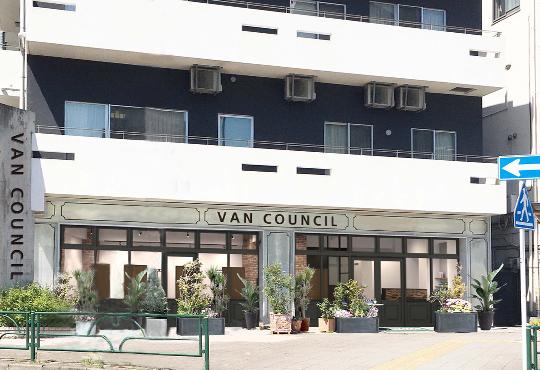 VAN COUNCIL 王子店
